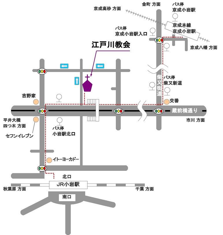江戸川教会地図